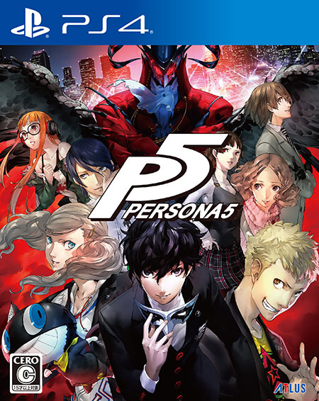 p5_ps4_cover