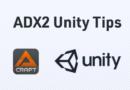 Unity連携編.01 / アニメーションと連動してSE再生をトリガーする手順