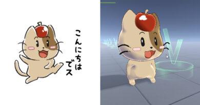 CRIのマスコットキャラクター「りんご」3Dデータ配布!