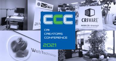 CRI CREATORS CONFERENCE 2021開催決定!