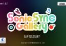『SonicSYNC Gallery』をリリースしました!